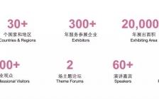 打造差异化展会 北京国际高端健康医疗展7月亮相
