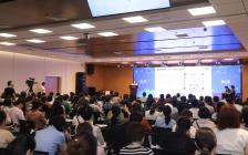 首届京东方中美护理论坛在合肥成功举办
