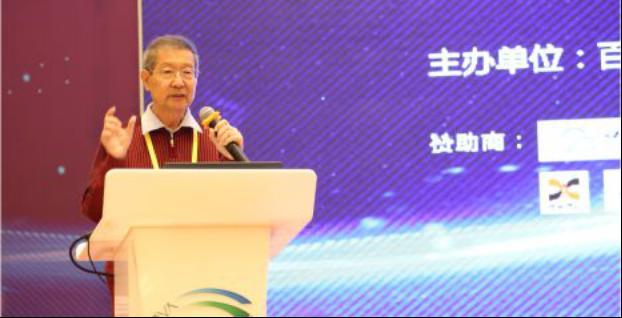 【重磅消息】 _ 第五届全国功能基因组学高峰论坛即将在北京召开382