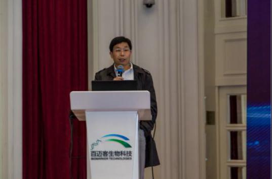 【重磅消息】 _ 第五届全国功能基因组学高峰论坛即将在北京召开414