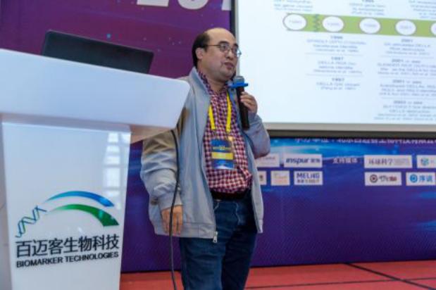 【重磅消息】 _ 第五届全国功能基因组学高峰论坛即将在北京召开418