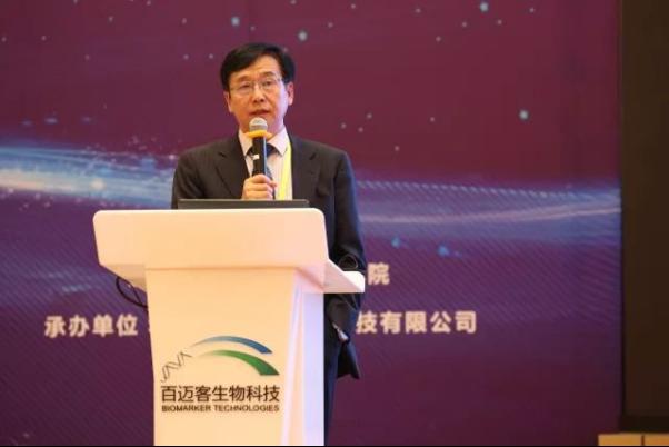 【重磅消息】 _ 第五届全国功能基因组学高峰论坛即将在北京召开426