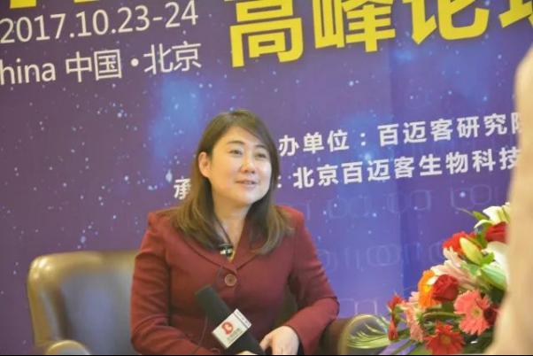 【重磅消息】 _ 第五届全国功能基因组学高峰论坛即将在北京召开448