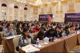 【重磅消息】 _ 第五届全国功能基因组学高峰论坛即将在北京召开631