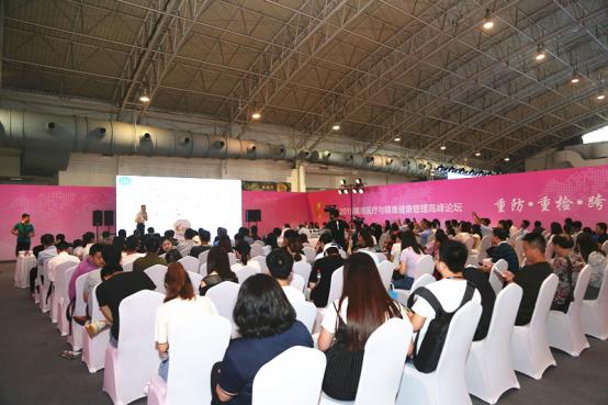 【医疗展新闻稿】第七届北京国际高端健康医疗展在京开幕(1)1101