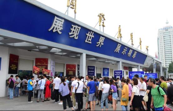 【医疗展新闻稿】第七届北京国际高端健康医疗展在京开幕(1)195