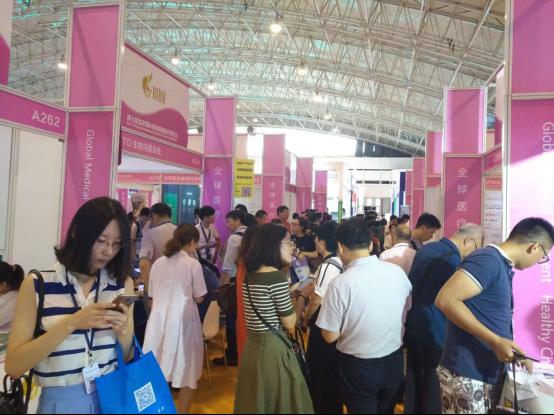 【医疗展新闻稿】第七届北京国际高端健康医疗展在京开幕(1)599