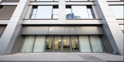 悦美副总裁庄海丽:塑造IP是医生职业未来的唯一之路吗?2871
