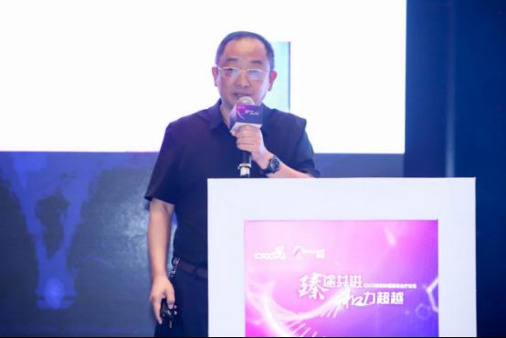 【新闻稿】CSCO-臻和肿瘤精准治疗论坛走进上海_201808091081