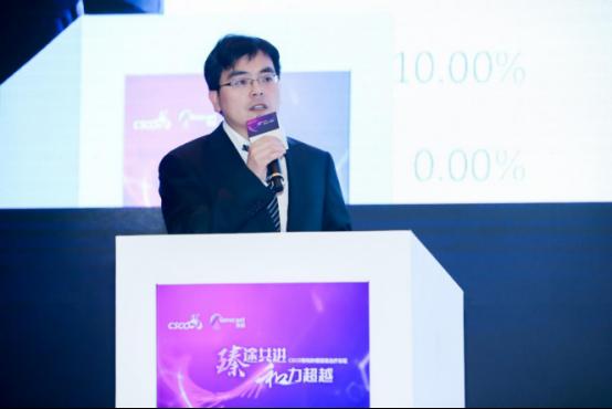 【新闻稿】CSCO-臻和肿瘤精准治疗论坛走进上海_201808091576