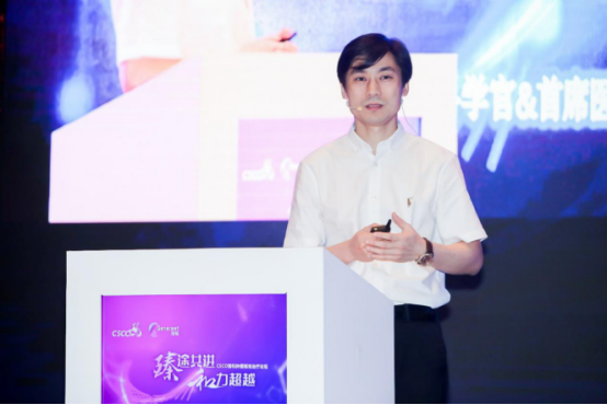 【新闻稿】CSCO-臻和肿瘤精准治疗论坛走进上海_201808091978