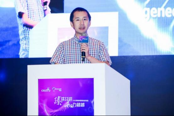 【新闻稿】CSCO-臻和肿瘤精准治疗论坛走进上海_201808092175