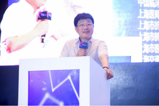 【新闻稿】CSCO-臻和肿瘤精准治疗论坛走进上海_20180809814