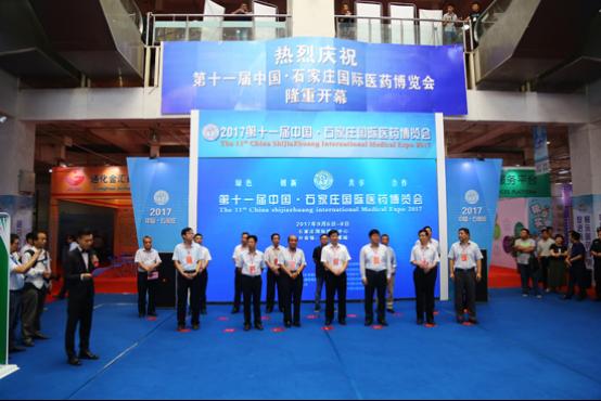 """打造""""中国医药之都"""" 第12届中国石家庄国际医药博览会将于10月26日开幕321"""