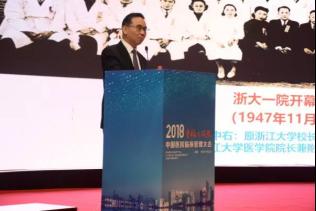 2018年中国医院临床管理大会新闻稿-无界1982