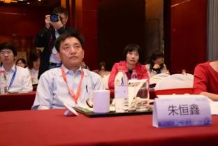 2018年中国医院临床管理大会新闻稿-无界2154
