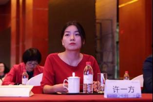 2018年中国医院临床管理大会新闻稿-无界975