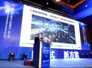 """【终板】20181105医疗智能化时代下,百洋医药集团的""""新模式与新方案"""" 1021"""