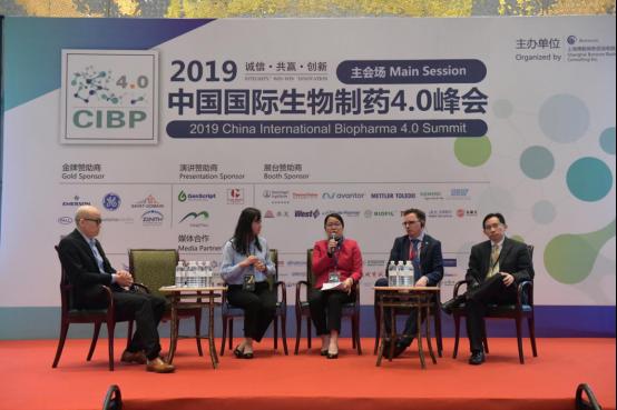 新闻稿___2019中国国际生物制药4 0峰会圆满结束--1285