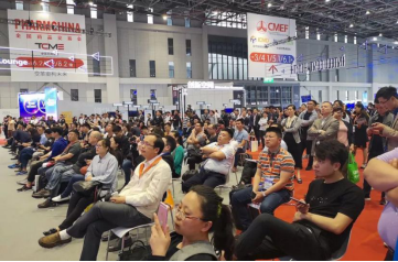 热烈祝贺中国非公立医疗机构协会医生集团分会2019年全国学术年会暨首届医生集团采购大会在上海成功举行494