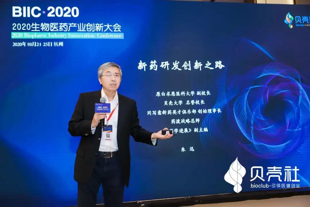 微信图片_20201027140250