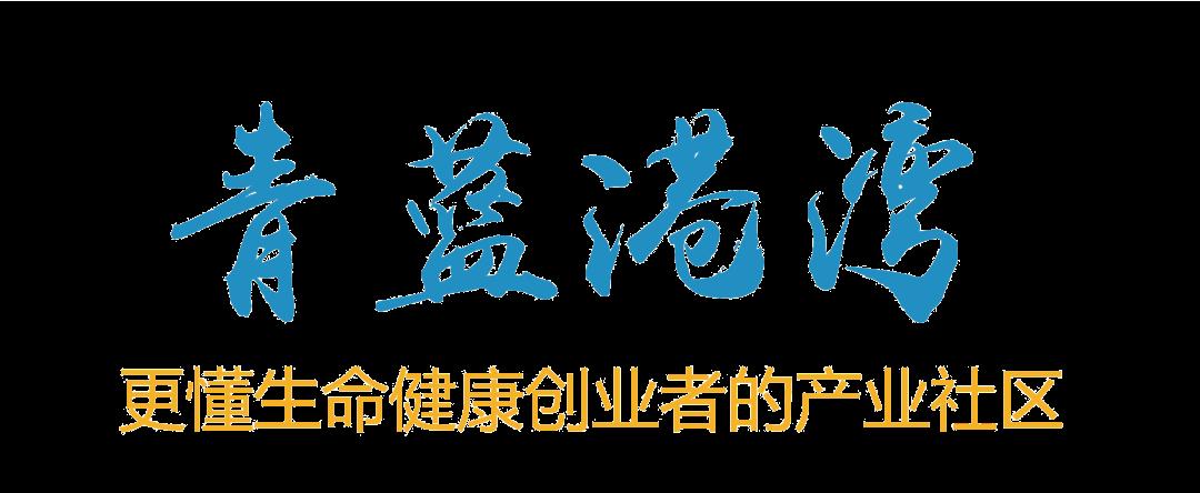 微信图片_20201119105631