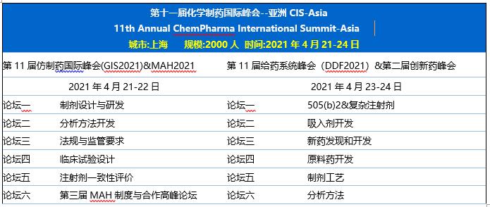 微信图片_20210113163023