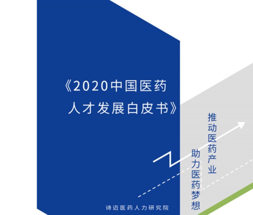 微信图片_20210115101941