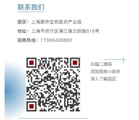 微信截图_20211012093152